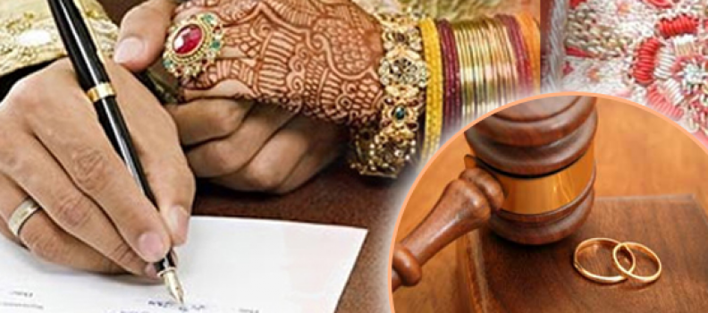 Court Marriage In Mohali